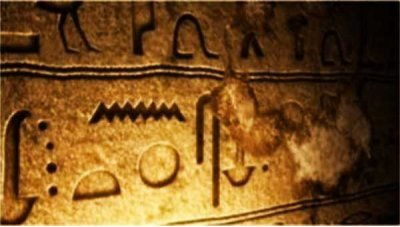 Приключенческие фильмы про Египет