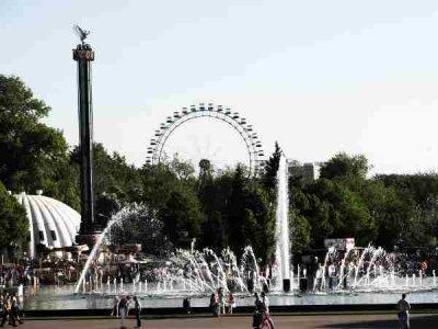 Парк Горького город Москва