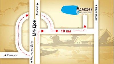 Схема проезда к загородной базе отдыха Мелехов Каменск-Шахтинский