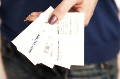 Зачем нужны визитки